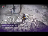 В Сирии боевики обстреляли российский центр по примирению