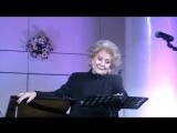 Елена Образцова. Песня прощания), Ф.П.Тости, 21.12.13