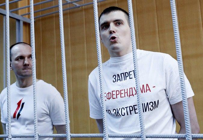 Осуждённый за экстремизм журналист Соколов обратился с просьбой к суду