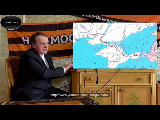С. Салль - Плацдарм для переселения финансовой национальности (Полная лекция)
