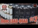 02. Пояс LOAD QUAD від King Competition Products