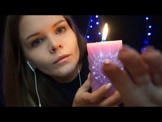 АСМР | Чистим твою ауру | Звуки рта | Движение рук | ASMR Reiki Energy Healing