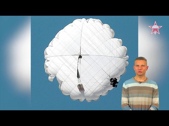 Ознакомительные прыжки с парашютами Д-6 и Д-10