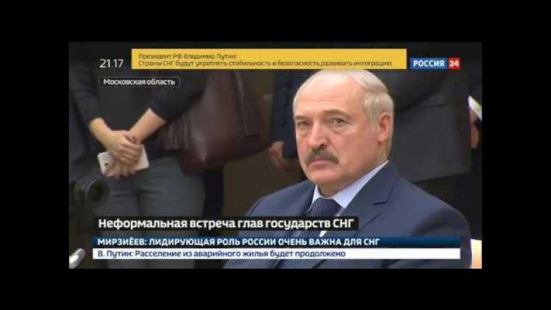 НЕФОРМАЛЬНАЯ встреча глав государств СНГ в поддержку В. ПУТИНА