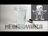 Undertale - Megalovania with glass of water and a spoon