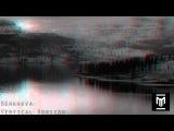 BERKHEYA - Vertical Horizon Drum and Bass MNCH018