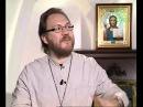 Уроки Православия Азбука веры Урок 3 10 июня 2015
