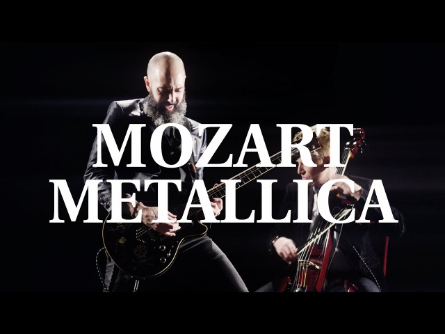 Mozart - Metallica (Symphony No. 40 - Enter Sandman : MOZART HEROES [OFFICIAL VIDEO]