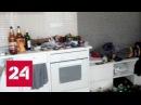 Желающие сдать квартиры должны будут получить патент Россия 24