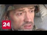 Раз в год и швабра стреляет: в Интернете спорят о гибели актера Пашинина