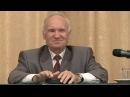 003.Всё ли равно как верить МДА, 2011.09.09 — Осипов А.И.