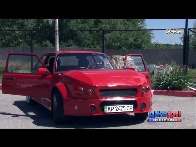 Дорожній звір з української Таврії