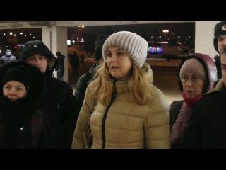 Мы Астраханцы приехали в Москву для подачи коллективного обращения.