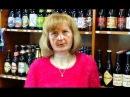 Прикольная песня про пиво от Ангелы Меркель. Сатирическая веселая пародия на буфетчицу Евросоюза.