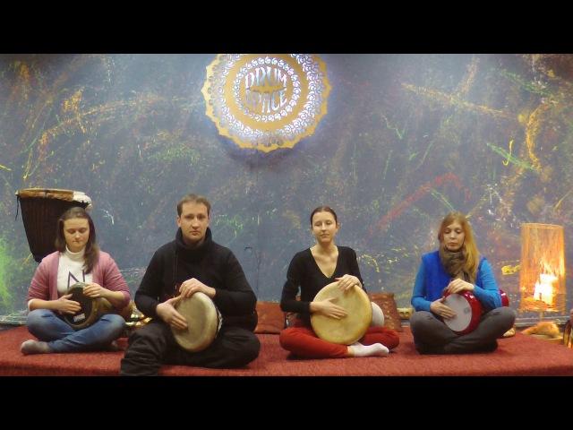 Школа перкуссии Ethno Drum's - группа Барабанный интенсив 5