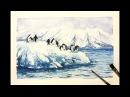 Запись: как нарисовать Антарктиду акварелью?