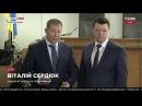 Сердюк: Крым потерян из-за бездеятельности и незаконного захвата власти 22.02.18