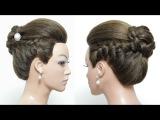Braided Bun Updo. Hairstyle For Long Hair Tutorial