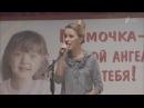 Песня из фильма Улыбка пересмешника