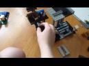 Мои Лего Самоделки Майнкрафт Minecraft Lego