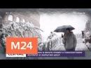 Похолодание в Европе привело к транспортному коллапсу и закрытию школ Москва 24