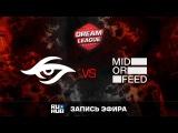 Secret vs Mid Or Feed, DreamLeague Season 8, game 1 [V1lat, Faker]