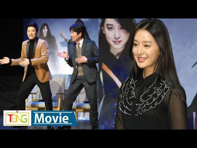 김지원도 웃게 만든 김명민·오달수의 '명탐정 댄스타임' (조선명탐정, 흡혈4