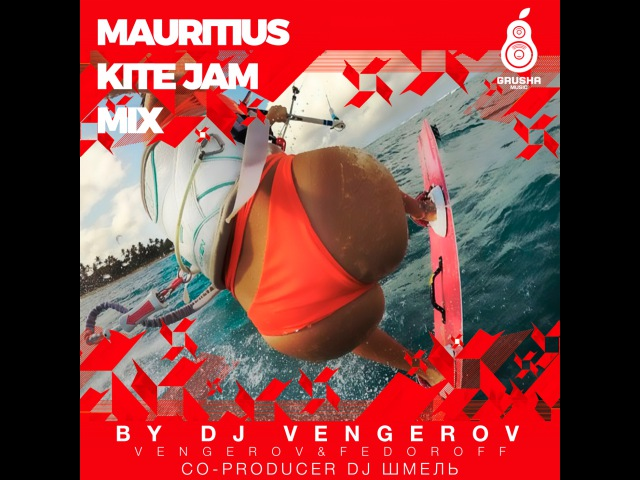 MAURITIUS KITE JAM 2017 MIX - DJ VENGEROV co-producer DJ Shmelb - GRUSHAMUSIC.RU BOOKING 7 916 300 300 7