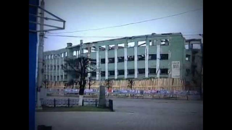 Тула. Взрыв гостиницы Центральная