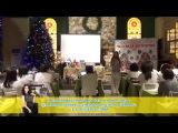 Снежана Тихонова. Волшебный семинар на Бали и в Сингапуре