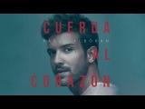 Pablo Alborán - Cuerda al corazón (Audio Oficial)