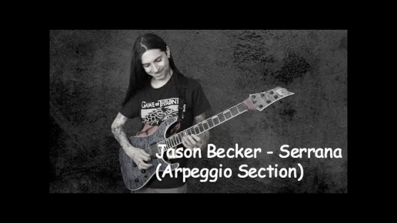 Jason Becker - Serrana (Arpeggio Section)