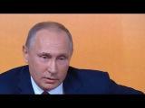 Анекдот от Путина на Большой пресс-конференции 2017