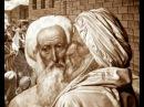 Закон Божий . Палестина перед пришествием Спасителя. Книжники, фарисеи, саддукеи, ессеи. 171