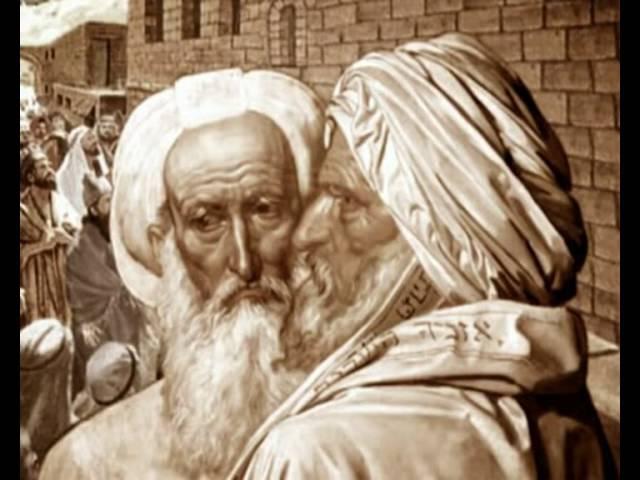 Закон Божий. Палестина перед пришествием Спасителя. Книжники, фарисеи, саддукеи, ессеи. 171