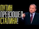 ЧТО ЗАДУМАЛ ПУТИН ПЕРЕД ВЫБОРАМИ КЕДМИ 16 02 2018