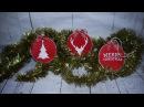 55 ŁATWE BOMBKI Z RELIEFAMI DLA POCZĄTKUJĄCYCH RELIEF CHRISTMAS ORNAMENTS TUTORIAL DIY
