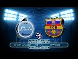 Линия Алькор 1:1 Братеево | NPG Премьер-Лига | Сезон 2017/18 | 18-й тур | Обзор матча