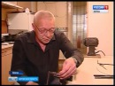Умелец-оружейник из Оричей Борис ПопцовГТРК Вятка