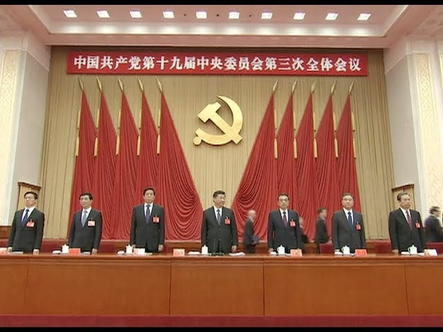 Third Plenary Session of 19th CPC Central Committee Concludes, Issues Communique