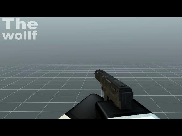 Блокада TEC 9 анимация