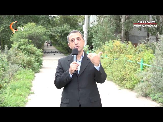 Bernama Xweşkanî Valodê Îslam