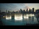 The Dubai Fountain - EXO POWER Official Choreography