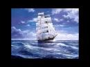 Песня - В нашу гавань заходили корабли...