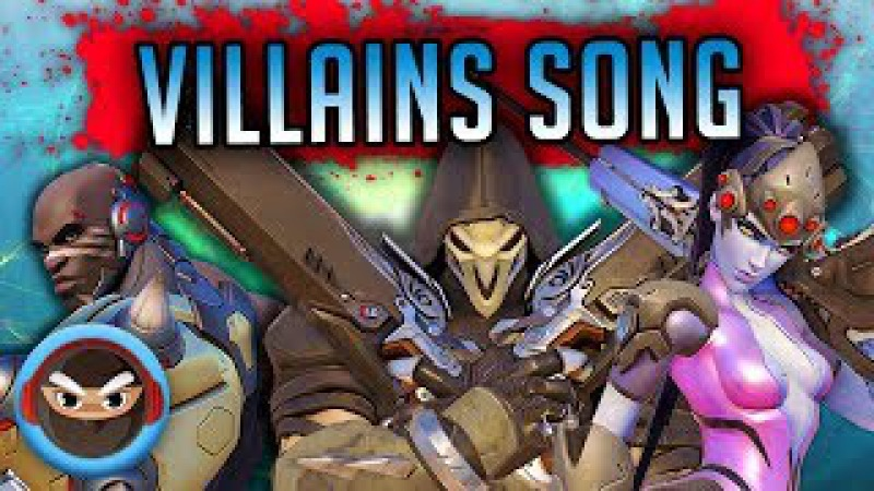 OVERWATCH VILLAINS SONG Unite the Shadow by TryHardNinja HalaCG