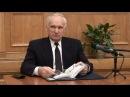 Спасающая вера (V курс МДС, 2008.11.17) - Осипов А.И.