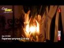 Бенгальские огни Горячие штучки 210 мм упаковка 10 шт.