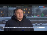 Новости на «Россия 24»  •  В Лондоне российскую писательницу задержали за восточный типаж