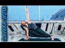 Уттхита паршваконасана 💎 Йога для начинающих ⚡ Асаны йоги ⭐ SLAVYOGA