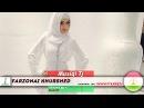 Фарзонаи Хуршед - Салавот Farzonai Khurshed - Salavot